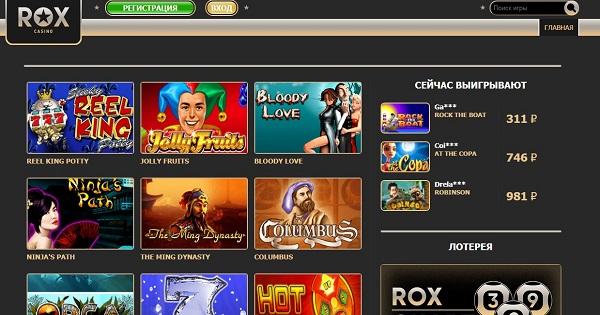 Рокс Casino и преимущества играть онлайн